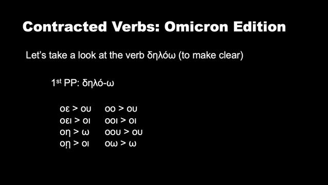 10.2 Omicron Contracted Verbs